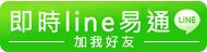 ++line (190×48)