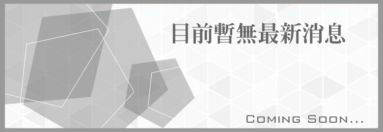 NEW1 (780×270)