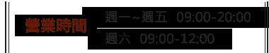 1-3 (380×76)