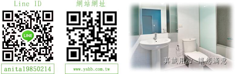 永信環保 0800-555-002