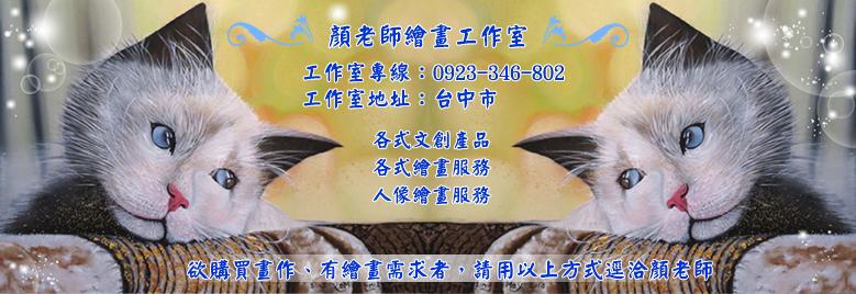 聯絡 (779×268)