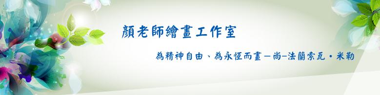 banner (779×195)