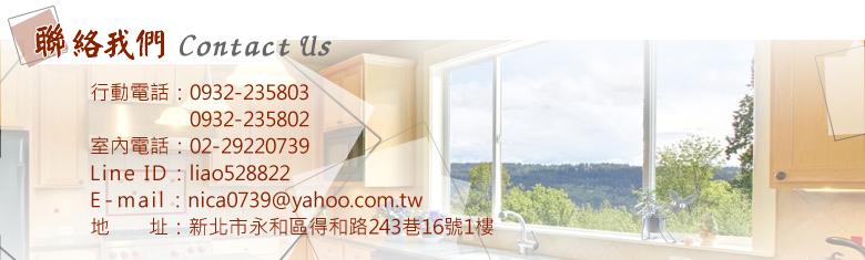 分界3 (780×235)