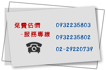 1 (346×230)