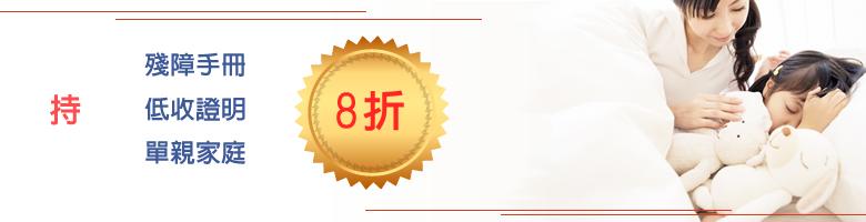 NEW (780×200)